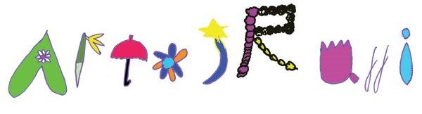 arftograffi-logo